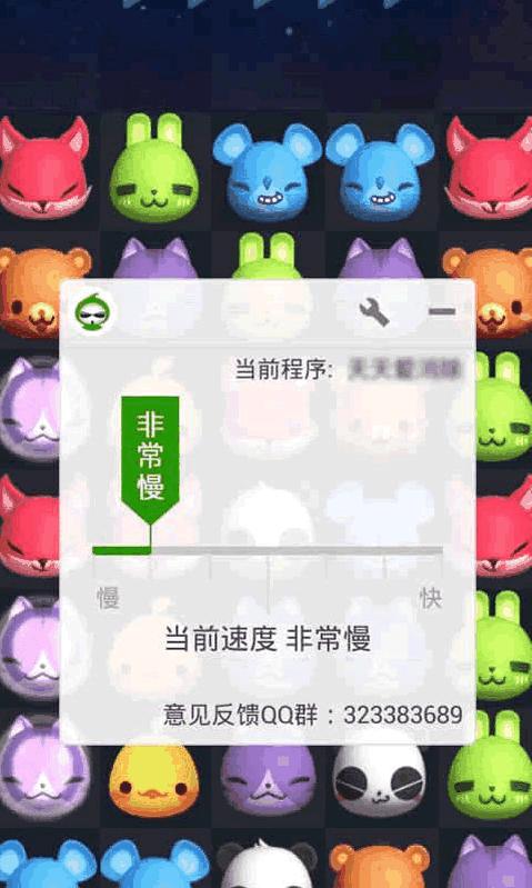 葫芦侠游戏修改器