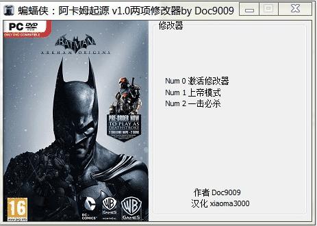 蝙蝠�b阿卡姆起源修改器+2
