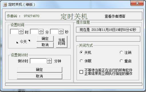 wise睿 定�r�P�C�件