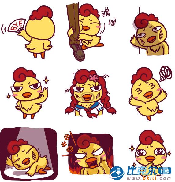芝华士小黄鸡qq表情包,芝华士小黄鸡集搞笑,时尚,猥琐与图片