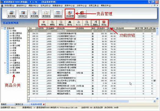 里�Z�M�N存3000 SQL�W�j版