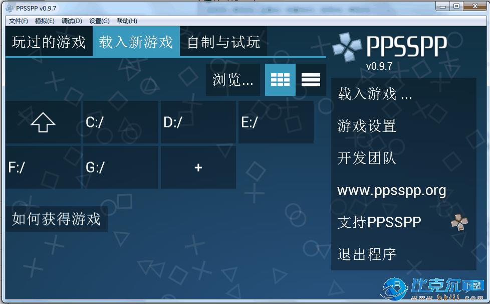 ppsspp模�M器pc版
