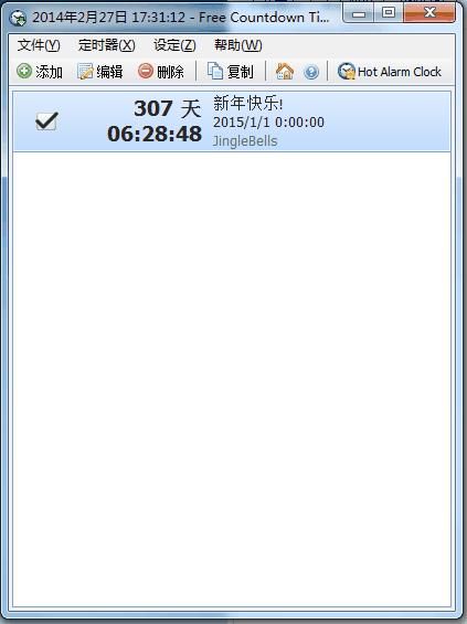 可定制倒计时软件(Free Countdown Timer)