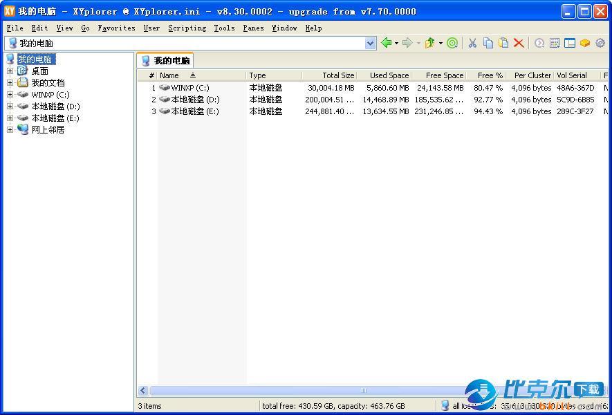 XYplorer (类似于资源管理器的文件管理器)
