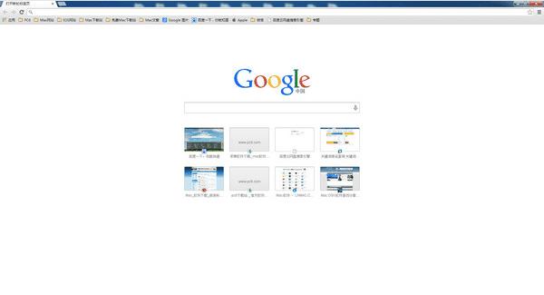 谷歌�g�[器64位