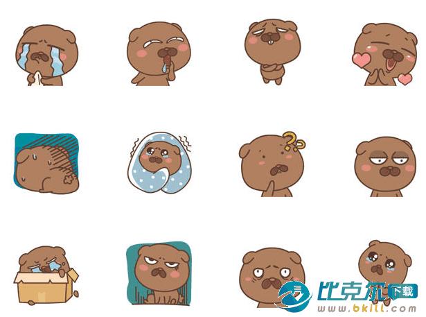 表情qq咖喱|咖喱熊qq表情下载15P表情包谋财害命图片