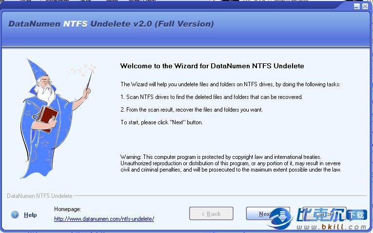 NTFS���恢�蛙�件 DataNumen NTFS Undelete