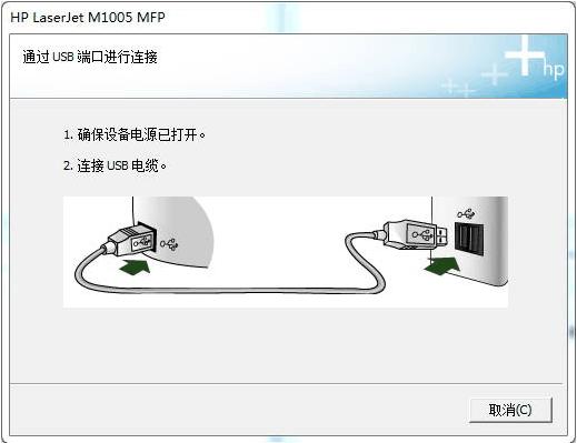 惠普laserjet m1005驱动