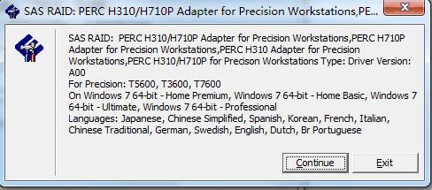 dell服务器H710/H310阵列卡驱动下载Win2003/2008 官方版- 比克尔下载