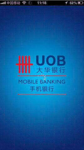 大华银行手机银行