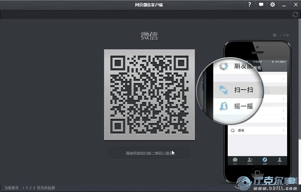 QQ微信��X客�舳�