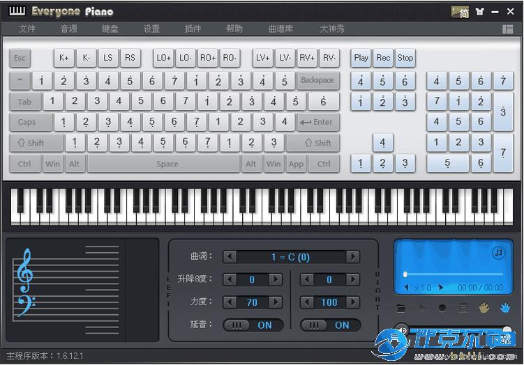 人人钢琴软件