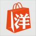 洋码头海外扫货神器 v3.3.1 安卓版