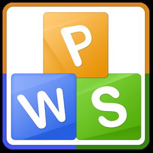 金山WPS手�C版 v10.5.2 安卓版