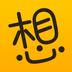 萌想 1.1 安卓版
