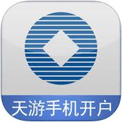 宏源证券手机开户 v1.0.6 安卓版