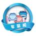 车掌柜移动版 v1.0 安卓版