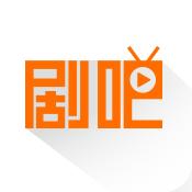 剧吧视频 v2.1 安卓版