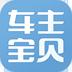 车主宝贝 v3.5.4 安卓版