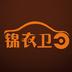 爱车锦衣卫 v1.0.24 安卓版