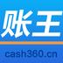 账王企业记账 v6.4.3.7 安卓版