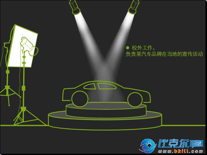 超炫火柴人动画个人简历ppt模板 免费版