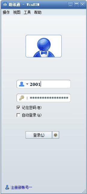 助讯通(私有独立云盘平台)