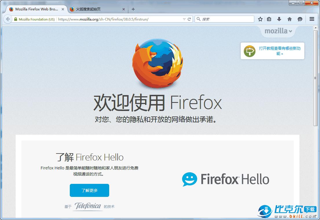 Firefox浏览器 64位