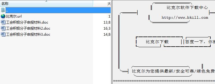 工���e�O分子申�蟛牧戏段暮霞�
