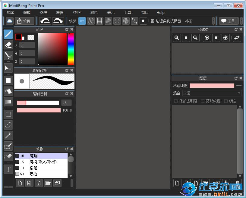 ��X漫���L�D�件(MediBang Paint Pro)