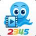 2345影视大全手机版 v5.2.1 安卓版