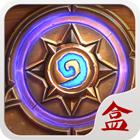 网易炉石传说盒子手机版 v3.5.6 官网安卓版