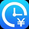 记加班综合工时工资软件 V2.2.2 安卓版