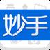 妙手�t生app v3.3.3 安卓版