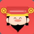 财神爷爷app v6.0.0 安卓版
