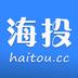 海投网app