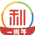 网利宝app v3.4.0 安卓版