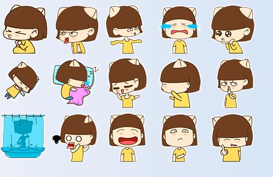 白蛋儿qq表情15枚表情你的离开表情包图片