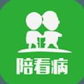 陪看病app v0.1.31 安卓版