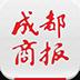 成都商报app v3.3.0 安卓版