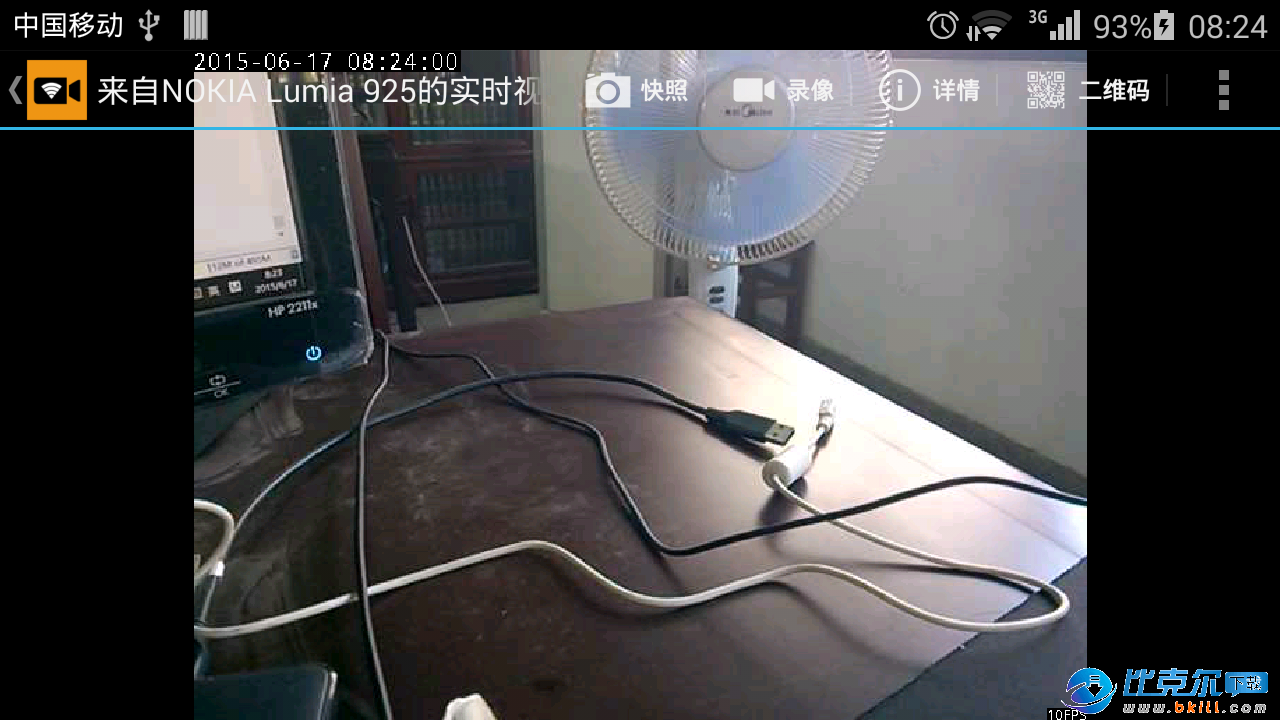 IP摄像头app