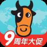 途牛旅游网app v9.1.1 安卓版