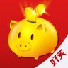 储蓄罐app v5.2.0 安卓版