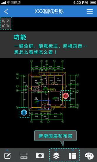 greenvpn 安卓 版 下载