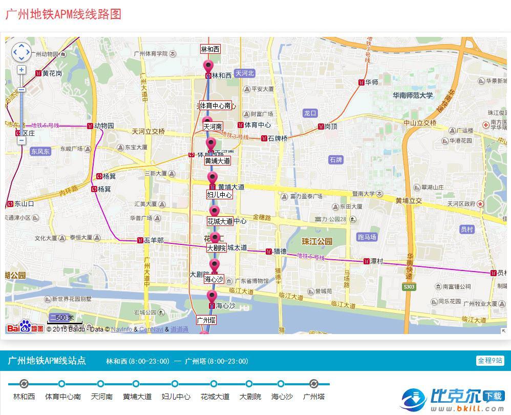 广州地铁APM线线路图下载 高清版 比克尔下载图片