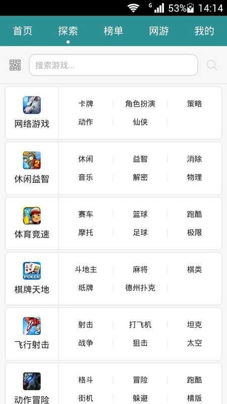 华为游戏中心手机版app