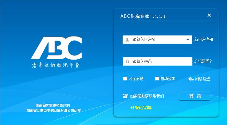 ABC���<�