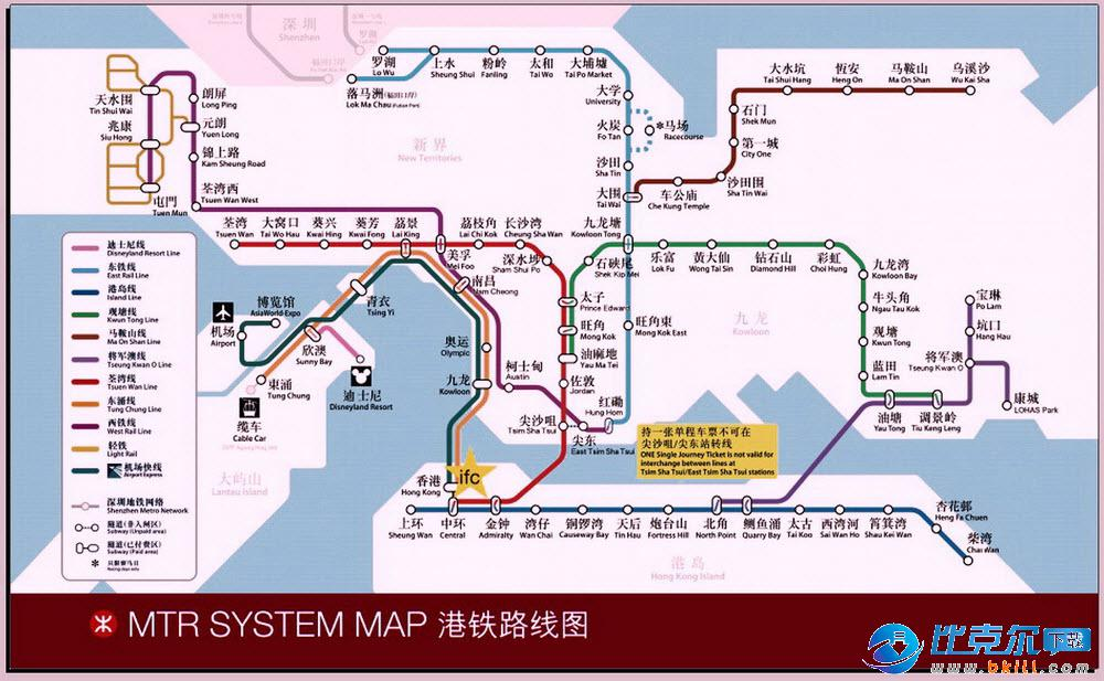 香港地铁线路图 高清版