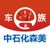 �e族app v2.5.1 官�W安卓版