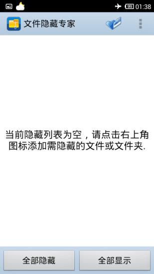 文件�[藏�<�